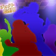 フジゲームス、『アルカ・ラスト』で新プロジェクト「ある☆ラス クラッシャーズ!!Dream Stage」を始動!