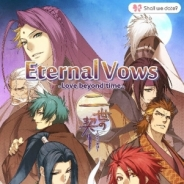 NTTソルマーレ、『Shall we date?』シリーズ最新作『Shall we date?: Eternal Vows -Love beyond time-』をリリース