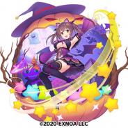 EXNOA、『要塞少女』で「ピース付き 魔導石ステップアップガチャ」開始! ★5ハルカをピックアップ!