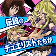 KONAMI、新作『遊戯王 デュエルリンクス』を配信開始 「遊戯王」のモバイルアプリが対戦型カードゲームとして登場!