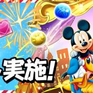 ガンホー、『パズドラ』×「ミッキー&フレンズ」との初コラボを3月2日より開催! 「ミッキーマウス」や「ミニーマウス」とパズルを楽しもう!