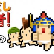 コロプラ、激ムズジャンプアクションゲーム『まるごし勇者!』iOS版を配信開始。兜以外の装備を忘れたパンツ一丁の勇者が姫を救うためにひた走る