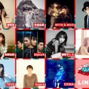 アニエラ、長野県最大のアニソン野外フェス「アニエラフェスタ2019」を9月14日に開催!