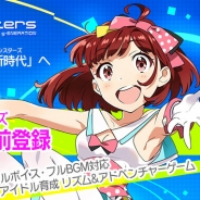 Donuts、Android版『Tokyo 7th シスターズ』の事前登録を開始 事前登録特典として限定最高レアリティカードをプレゼント