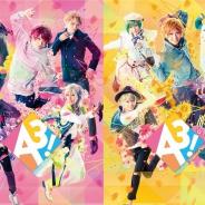 アニメイトカフェで『A3!』初の舞台版「MANKAI STAGE『A3!』~SPRING & SUMMER 2018~」とのコラボを7月26日より開催!