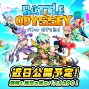 ゲームロフト、新感覚海賊パズルRPG『バトルオデッセイ』の事前登録を開始! リリースは今春予定