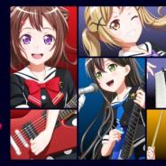 ブシロード、TVアニメ『BanG Dream! 3rd Season』本日より放送開始! 「バンドリ!TV LIVE 2020」の配信もスタート
