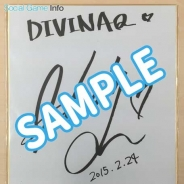 アミューリズム、『Divina Cute』でCVを担当する堀江由衣さん、緑川光さん、白石涼子さん、三上枝織さんのサイン色紙のプレゼントキャンペーンを開催