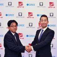 グリーとアドアーズ、HTC Viveを使ったオリジナルVRアトラクションの開発およびVR常設型専門店舗の開設で業務提携