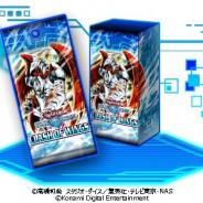 KONAMI、『遊戯王 デュエルリンクス』で第12弾ミニBOX「クラッシュ・オブ・ウィングス」を提供開始 追加記念キャンペーンで500ジェムをプレゼント