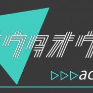 クラスター、VR音楽帯番組となる「#ウタオウヨ」を8月30日からスタート MC担当は「YuNi」!!