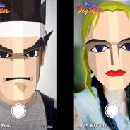 セガXD、「Web AR」技術を用いて開発した「『Virtua Fighter』なりきりキャラクター」が公開に 『Virtua Fighter esports』の配信記念で