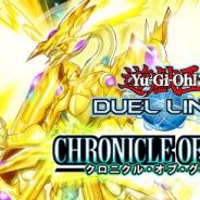 KONAMI、『遊戯王 デュエルリンクス』で第28弾ミニBOX「クロニクル・オブ・グローリー」を明日配信!