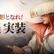 パールアビスジャパン、『黒い砂漠モバイル』で新クラス「修羅」を実装!