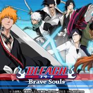 KLab、『BLEACH Brave Souls』をPC向けプラットフォームSteamにて2020年夏より配信決定