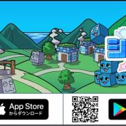 アグニ・フレア、パズルゲーム『シカッQ』を配信開始! 井澤詩織さんのサイン入りTシャツがあたるCPも開催!