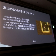 【Unite 2016 Tokyo】運営中のモバイルゲーム『ドラゴンファング』をNewニンテンドー3DSへ移植…二画面対応にボタン操作など考慮する点とは