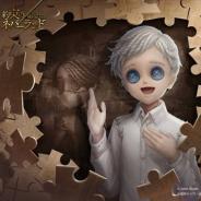 NetEase Games、『Identity V 第五人格』で2021年春に開催予定の『約束のネバーランド』コラボより「ノーマン」が納棺師として登場!