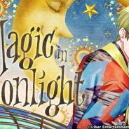リベルの『A3!』がApp Store売上ランキングで140位→20位に急浮上 SSR卯木千景が登場の限定スカウト「Magic in the Moonlight」の開始で