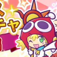 セガゲームス、『ぷよぷよ!!クエスト』で「ぷよフェスリトライガチャ『あか属性編』」を開催!「うすやみの DG アルル」など赤属性の「ぷよフェスキャラ」が再登場