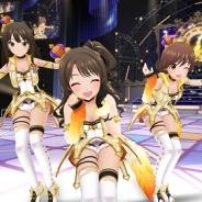 【PSVR】最後の追加DLC楽曲「M@GIC☆」が11月22日配信決定 『アイドルマスター シンデレラガールズ ビューイングレボリューション』