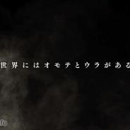 スクエニ、新作ゲーム『神つり』のプロモーションムービー第1弾を公開 詳細は8月1日に正式発表予定