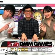 DMM GAMES、アンタ柴田さんが人気ゲームに挑むバラエティ番組を3月7日よりTOKYO MXで放送…一血卍傑やアイギスなどを紹介