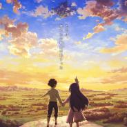 【速報】f4samurai、『オルタンシア・サーガ』のTVアニメ化が決定…コミカライズ企画も発表