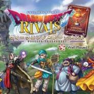ウェルプレイド、『ドラゴンクエストライバルズ』のオンライン大会「第3回ウィークエンド・トーナメント」を1月20日開催 明日までエントリーを受付!