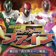 NCジャパン、『リネージュM』で「超異世界エヌ・シー・ファイブ」第2話と特殊ダンジョンを実装!「試練ダンジョンアップデート」や新英雄級変身も