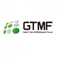 「Game Tools & Middleware Forum 2015」来場者登録の受付が始まる…国内唯一のアプリ・ゲーム開発ツール・ミドルウェアのイベント