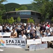 【SPAJAM2017】激戦の本選を制したのは『ユウキセキ』を開発したチーム「市川電産」に シリコンバレーツアーなど豪華賞品を獲得