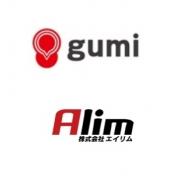gumi、フジ・メディアHDなどに対する第三者割当増資で総額19億円を調達 12月25日付でエイリムを連結子会社化