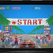 セガゲームス、Nintendo Switch『SEGA AGES アウトラン』を11月29日より配信決定…「SEGA AGES」シリーズ第4弾