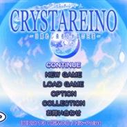 KEMCO、ファンタジーRPG『クリスタレイノ』体験版をAmazon Androidアプリストアにて配信開始