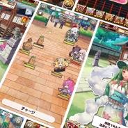 enishとスクエニ、新作アプリ『ゆるかみ!』のプロモーションビデオを公開! ゲーム画面も初公開