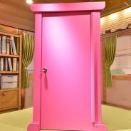 そこにいるだけで笑顔になっちゃう どこでもドアを再現した、ドラえもんVR「どこでもドア」を体験