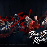 Netmarble、新作モバイルMMORPG『ブレイドアンドソウル レボリューション』を日本国内で配信決定! 韓国の大ヒットタイトルがついに日本上陸!