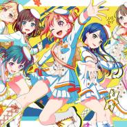 May'n、鈴木このみ、アニメ「プラオレ!〜PRIDE OF ORANGE〜」キャストが 出演するイベントが6月26日に開催決定!