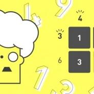 KITERETSU、スマホ向け数字パズルゲーム『Dr. SUM』を配信開始 足し算がベースとなった新しい数字パズルで頭の体操ができる