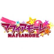 エイタロウソフト、『マフィアモーレ☆』リディオVRをIDEALENS K2に対応 シーパラダイスで体験会開催へ