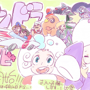 ミクシィ、映画「パンドラとアクビ」を上映開始!「ウェンディーズ・ファーストキッチン」渋谷センター街店でのコラボやEJアニメシアター新宿でのコラボカフェ・展示スペースも