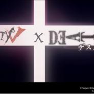 NetEase、『IdentityⅤ』でアニメ『DEATH NOTE』とのコラボを発表
