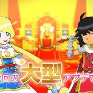 レベルファイブ、『ファンタジーライフ オンライン』大型アプデを紹介したスペシャルPVを公開! 梶裕貴さん&花澤香菜さんも登場!?