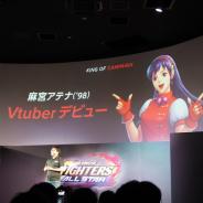 KOFシリーズの人気キャラ「麻宮アテナ」のVtuberデビューが決定! 池澤春菜さんがボイスを担当