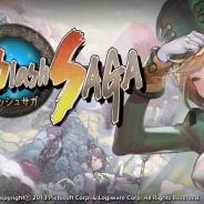 ネクソン、Android版『Soul Slash SAGA』が20万DLを突破! iOS版事前登録キャンペーンも実施中