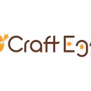 【求人情報】ジョブボード(11/7) Craft Eggがサーバーエンジニア、イラストチームリーダーなどを募集 Cygamesはプランナーなど各職募集中
