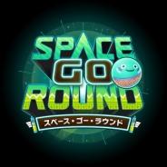DeNA、スペースゴルフゲーム『スペース・ゴー・ラウンド』の事前登録を開始
