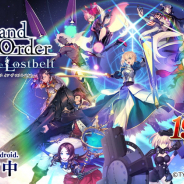 FGO PROJECT、『Fate/Grand Order』で利用規約違反で43アカウントの利用停止及び凍結措置