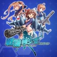 Yiloo、戦闘機と美少女を融合した戦姫を率いて戦うRPG『戦機美少女オンライン』をリリース